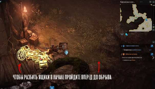 Атлас искателя lost ark - рецепты восточной лютерии