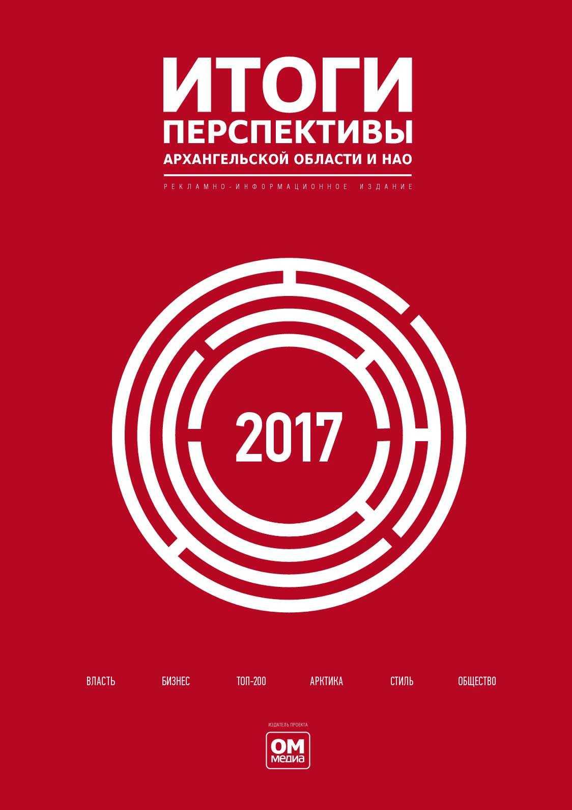 Украинская лотерея loto maxima (5 из 45)