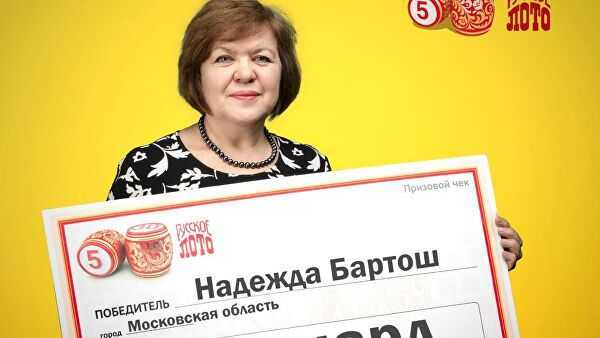 7 историй о том, как выигрыши в лотерею меняют жизнь людей - zefirka