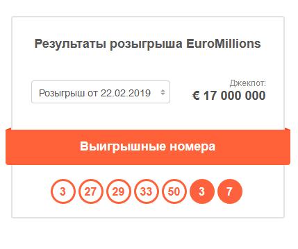 Lotto ügynök - játékos vélemények: стоит ли доверять? | lottó világ