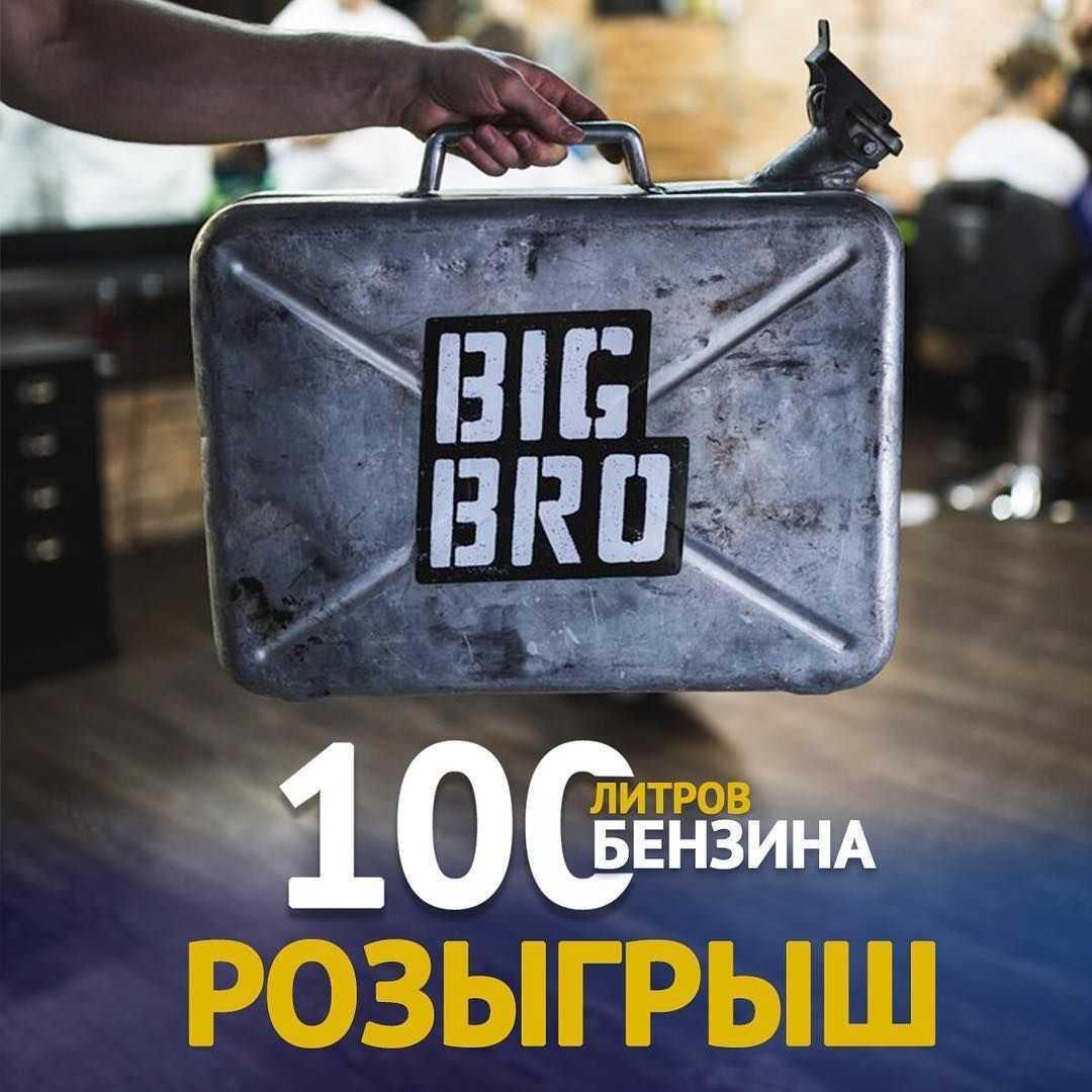Lottójátékok az USA-ból az orosz szövetség lakói számára: előírások, особенности