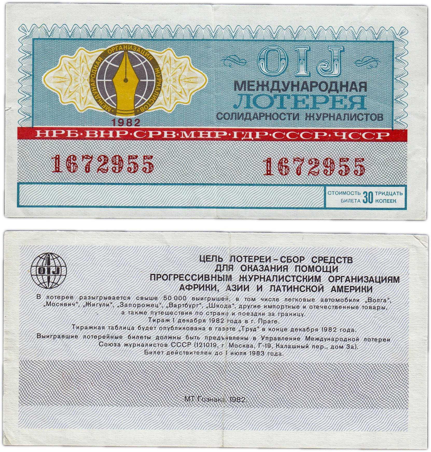 Lengyel lottó mini lottó (5 nak,-nek 42)