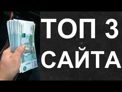 Онлайн игры с выводом реальных денег на карту или электронные кошельки | kulakgame.com