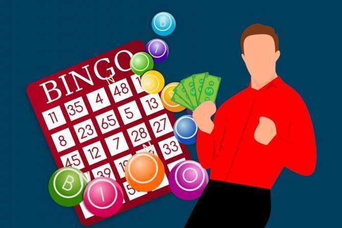 Счастливые числа знаков зодиака в 2019 году. играем в лотерею. | stilet67123 | яндекс дзен