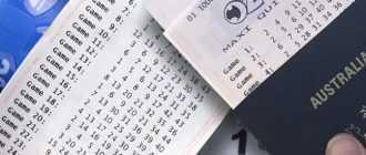 Juegos de lotería de EE. UU. Para residentes de la federación rusa: regulaciones, caracteristicas | grandes loterías