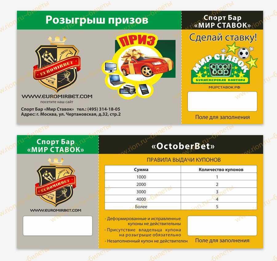 Американские лотереи онлайн. как играть, список лотерей сша+отзывы - sameчас