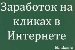 Como emitir e retirar dinheiro do stoloto para um cartão Sberbank? como obter ganhos roubados em um cartão Sberbank?