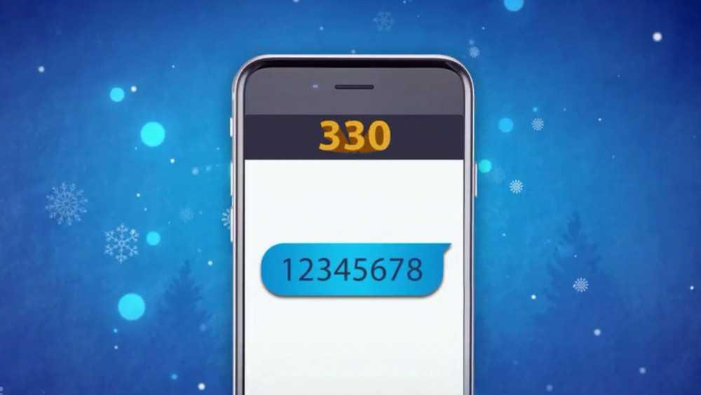 Wie viel und wo kann man Lottospaß kaufen?