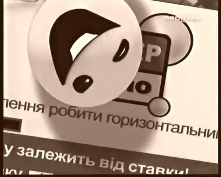Đánh giá xổ số quốc gia Ukraine - kinh doanh - trang web độc lập đầu tiên về các đánh giá của ukraine