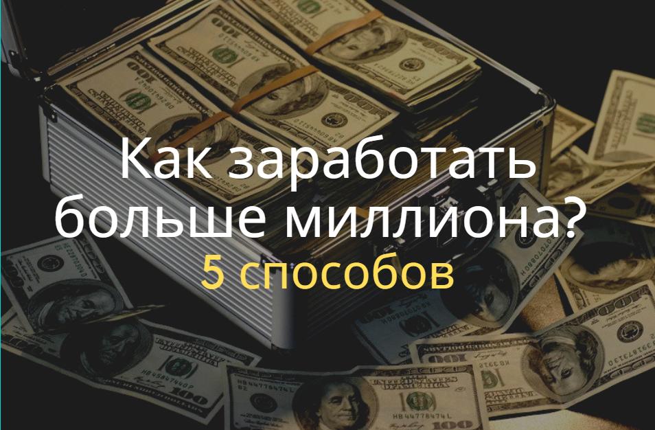 Die besten ausländischen Online Casinos, Gastgeber Russen