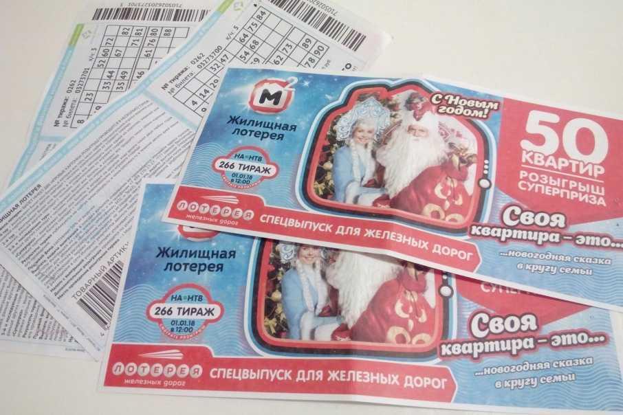 Geld von Stoloto auf eine Sberbank-Karte abheben