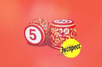 British lottery thunderball uk - how to participate from russia