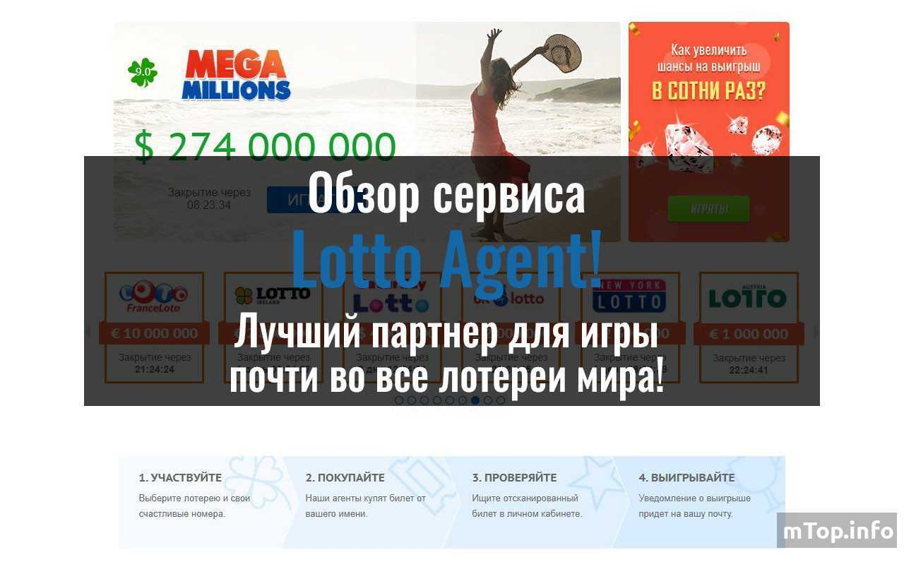 British lottery uk lotto - rules + instruction: how to buy a ticket from Russia | lottery world
