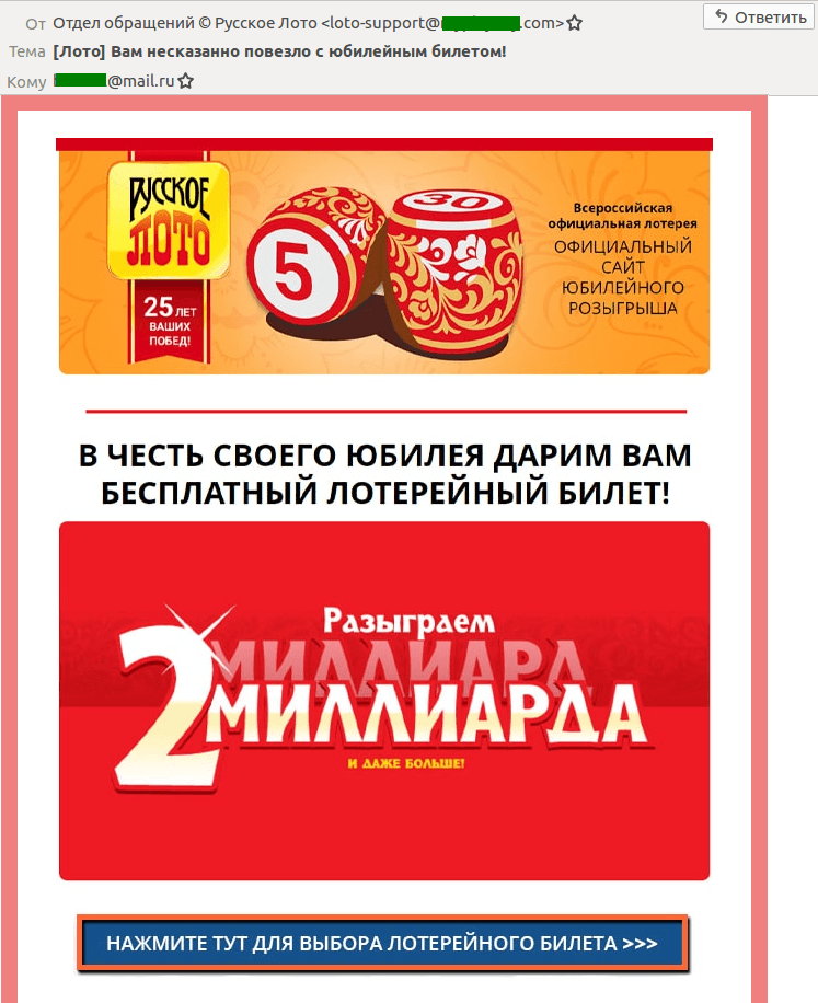 Mini loteria polonesa (5 do 42)
