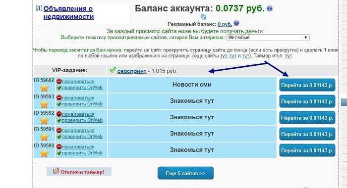 4 loterias online gratuitas comprovadas com ganhos e retiradas reais + estrangeiro.