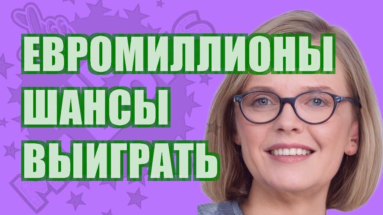 Wo kann man einen Lottoschein in Russland kaufen? - wie man stoloto Lottoscheine kauft