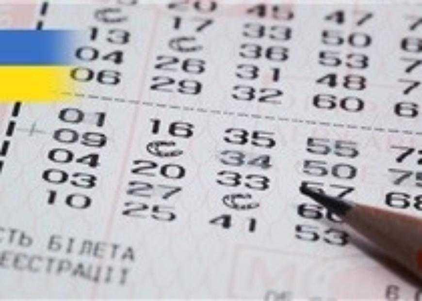 Syndikat, große Lottogewinner