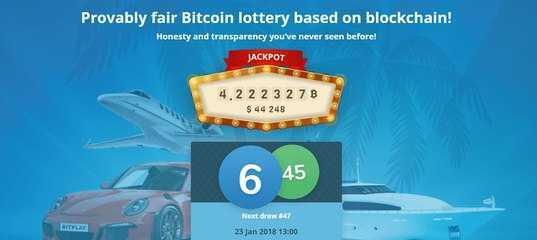 Как лотереи облагаются налогом в россии и сша - вся информация про различные лотереи