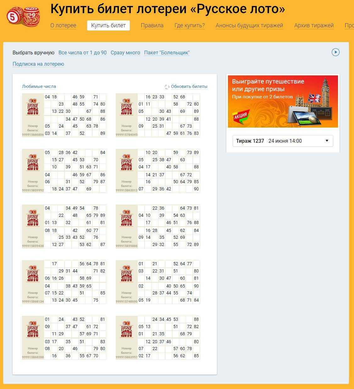 Bilhetes de loteria russos