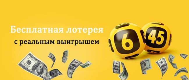 在哪里赢得真钱, 免费在线彩票博客伊万·昆潘