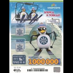 Loterías gratuitas ⋆ gana dinero en Internet sin inversiones