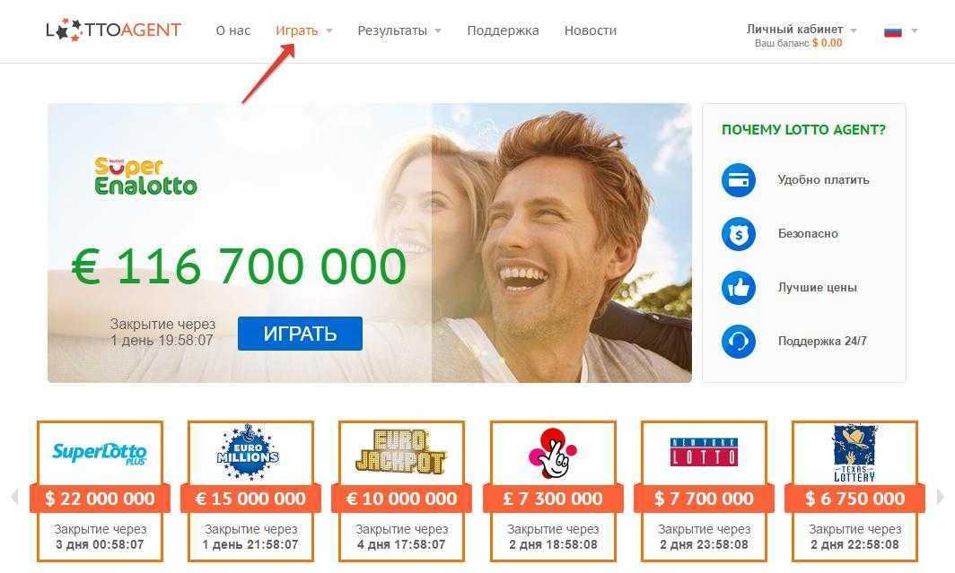 Normativa loteria bonoloto