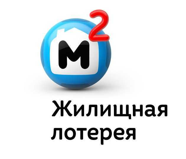 Prinemanskaya, лотерея - lottery, practical jokes - leisure and entertainment - отзывы // reviews.by - от�reviewsas, offers