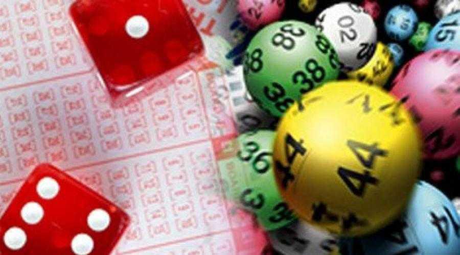 Super lotto - superlotto korkealla voittokertoimella | lopeta huijaaminen