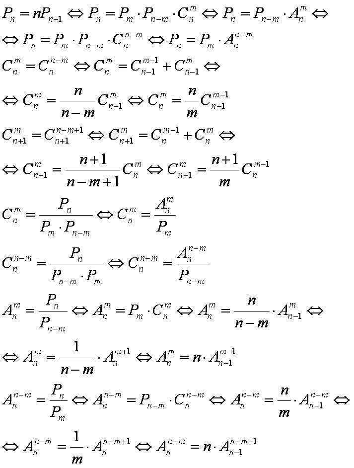 Счастливые числа по фэн-шуй и их значение, нумерология: благоприятные и неблагоприятные комбинации, как выбрать номер для машины, для телефона, дату свадьбу