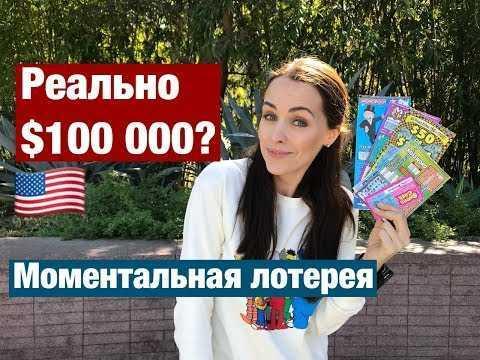 Xổ số châu Âu - cách mua vé cho người chơi ở Nga
