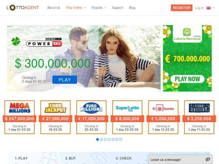 Agent lotto world lottery broker - player reviews: can I trust or is it a divorce?