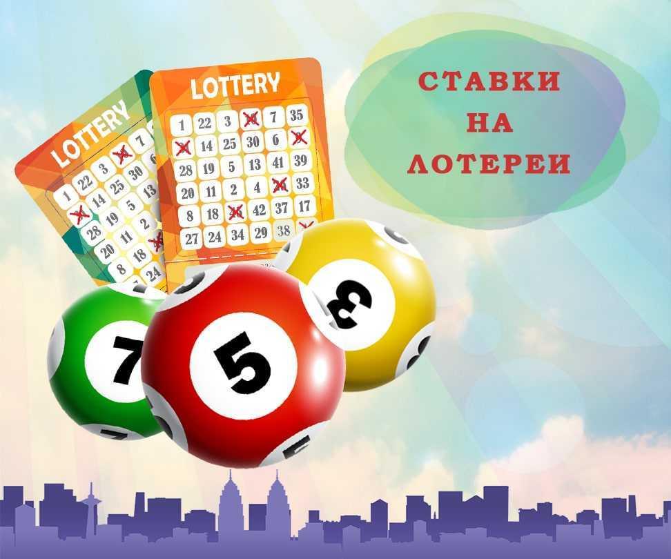 Phương pháp trò chơi xổ số: các chiến lược khả thi để chọn số và vé