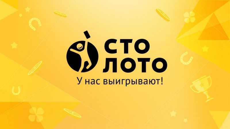 Phiên bản di động Stoloto - cách mua vé số từ điện thoại di động của bạn