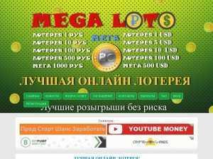 Kostenlose Online-Lotterie mit echten Gewinnen - SEO Blog - SEO modern