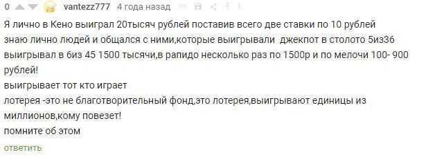 Лотерея megamillions отзывы — как обманывают мошенники - seoseed.ru