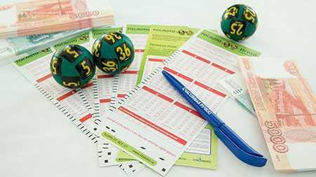 Гослото и суперлото — дарит бесплатные, подарочные, лотерейные билеты