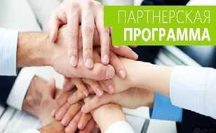 Приём платежей в россии с он-лайн кеш24