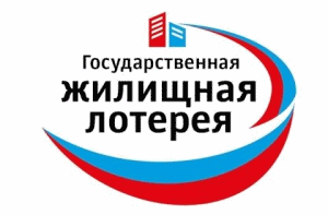 results 404 housing lottery draw for 23.08.2020