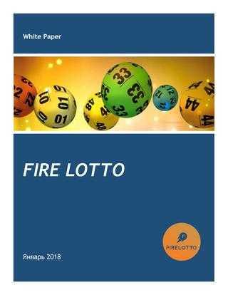 Európai lottójátékok - hogyan lehet jegyet venni egy orosz játékoshoz | lottó világ