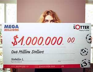 Amerikanische Lotterie Mega Millionen (5 из 70 + 1 von 25)