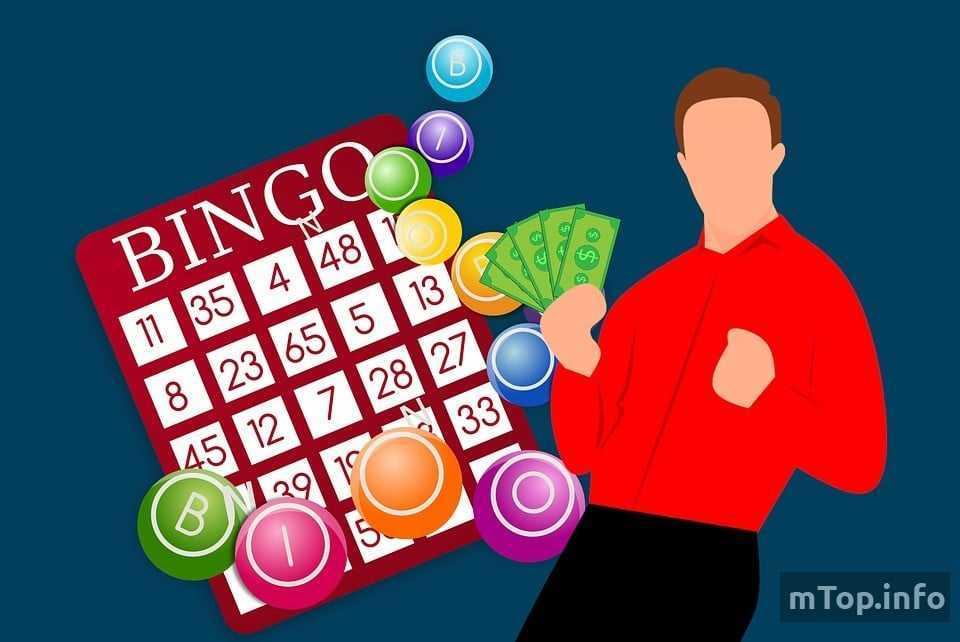 Normas del juego. loteria bonoloto