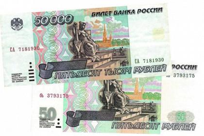 1500 долларов (usd) в российских рублях (rub)