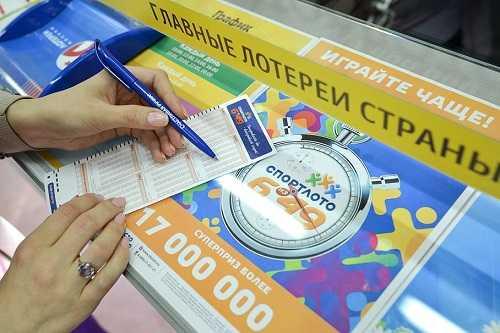 Europäische Lotterien - wie man ein Ticket für einen russischen Spieler kauft   Lotteriewelt