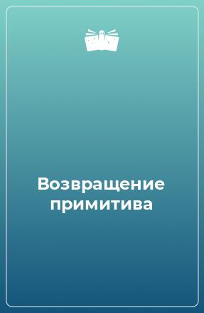"""Külföldi lottó """"la primitiva"""" - hogyan lehet jegyet venni Oroszországból"""