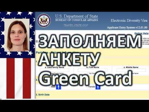 Грин-карта в сша | лотерея green card в 2020 году