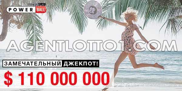 Mega Millionen Gewinner | größte Jackpots