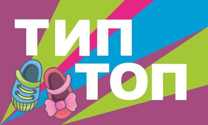 10 xổ số trúng thưởng nhiều nhất ở Nga
