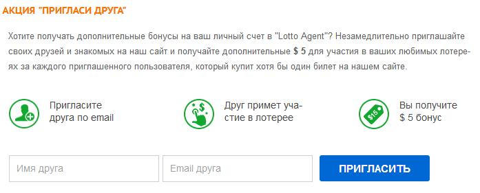 Oz lotto xổ số Úc - quy tắc + chỉ dẫn: cách mua vé từ Nga | thế giới xổ số