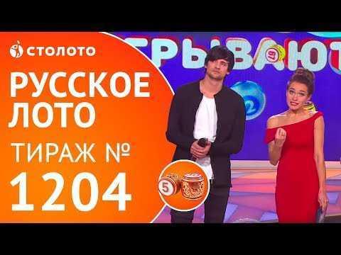 Розыгрыши крупных джекпотов в русском казино
