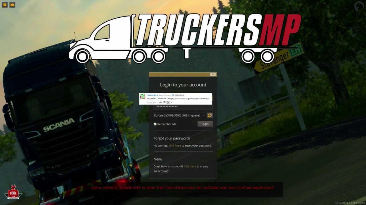 Laden Sie den Euro Truck Simulator herunter 2 Demo